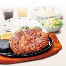自慢のステーキ&ハンバーグをご用意