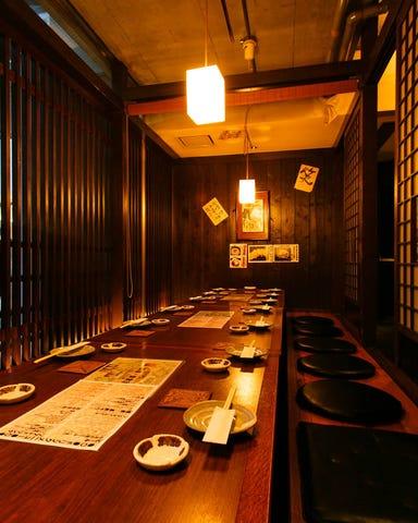 WA・魚・鉄板 たまたま 二子玉川店 メニューの画像