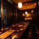 個室は最大18名様!個室での宴会が大人気!予約はお早めに。