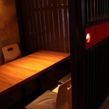 円居 ‐MADOy‐ 横浜 こだわりの画像