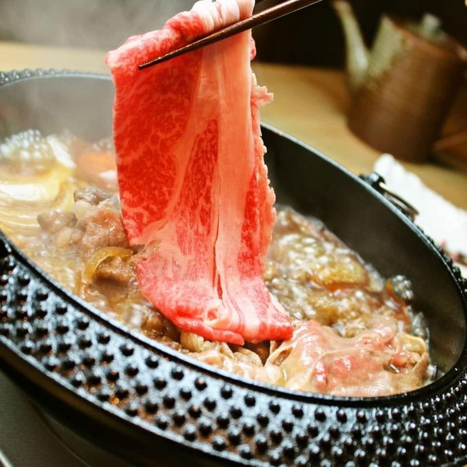 ◆絶品!黒毛和牛のトマトすき焼き鍋