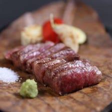 ◆A5ランク黒毛和牛の赤身/熟成肉