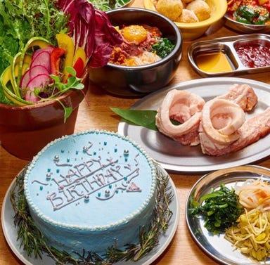韓国料理サムギョプサルとフライドチキン スリスリマスリ 梅田店 こだわりの画像