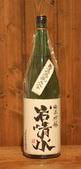 店主が気に入った日本各地の地酒