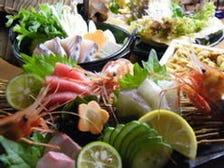 徹底的に本物のみを仕入れる鮮魚
