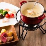 【チーズフォンデュ】『ソーセージと季節のお野菜盛り合わせ』