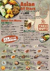 アジアンビストロ Dai 青葉台店