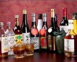 おいしいタルの古越龍山の紹興酒、カクテルたくさんあります!!