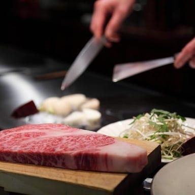 鉄板マフィア uni&beef  こだわりの画像
