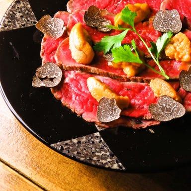 鉄板マフィア uni&beef  メニューの画像