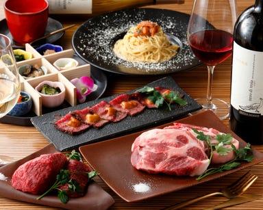 鉄板マフィア uni&beef  コースの画像