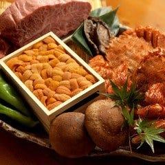 鉄板マフィア uni&beef