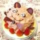 幸せパンダ4号 チョコで生苺を 2段サンド
