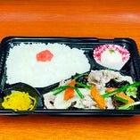 【肉野菜炒め弁当】500円(税込)