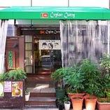 《長堀橋駅5分》 アクセス便利な当店は、緑の屋根が目印!
