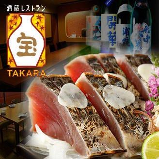 酒蔵レストラン 宝 東京国際フォーラム店