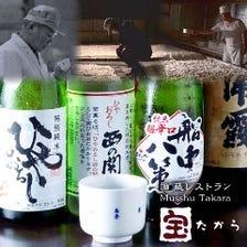 全国9蔵元応援の基、日本文化を発信
