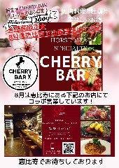 桜Dining HIDARIUMA(左馬)