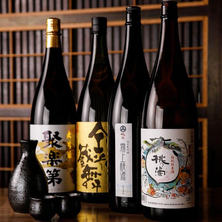 厳選に厳選を重ねた京の地酒各種