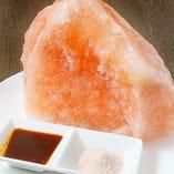 アンデスソルト・ロサと言う南米産の岩塩