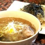 特製韓国風つけ麺