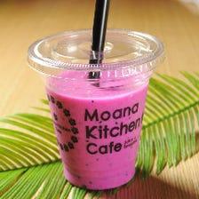 スムージー&ハワイアンコーヒー