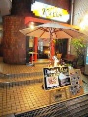 紗慕斎酒場 K's club