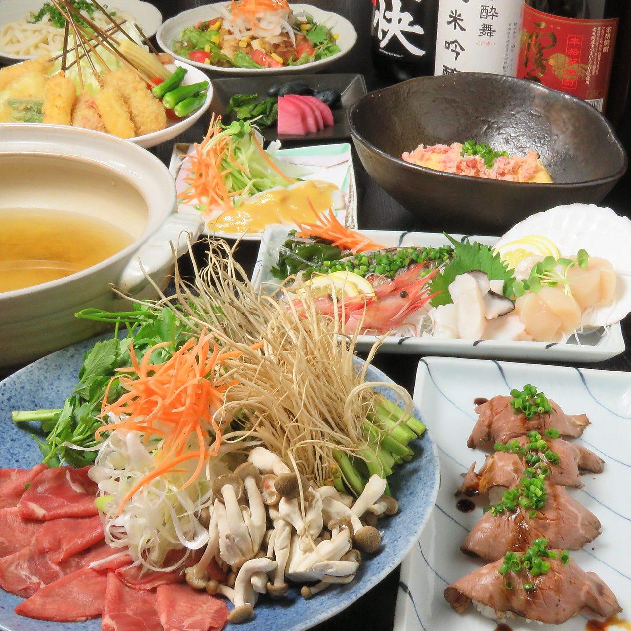 料理9品+飲み放題付き4000円