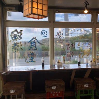 漁師食堂 大ばんぶる舞  店内の画像