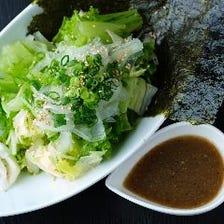 韓国ノリのチョレギサラダ
