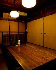 ◆個室も完備◆