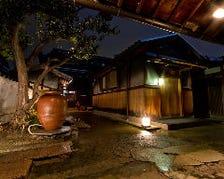 ◆築80年の古民家を改装◆
