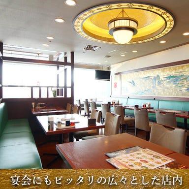 阿里山城 横浜ランドマークタワー店 店内の画像