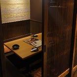 【個室】2名様~ご利用可能な個室をご用意。ご予約受付中!
