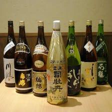 【四国厳選】銘酒を豊富にご用意