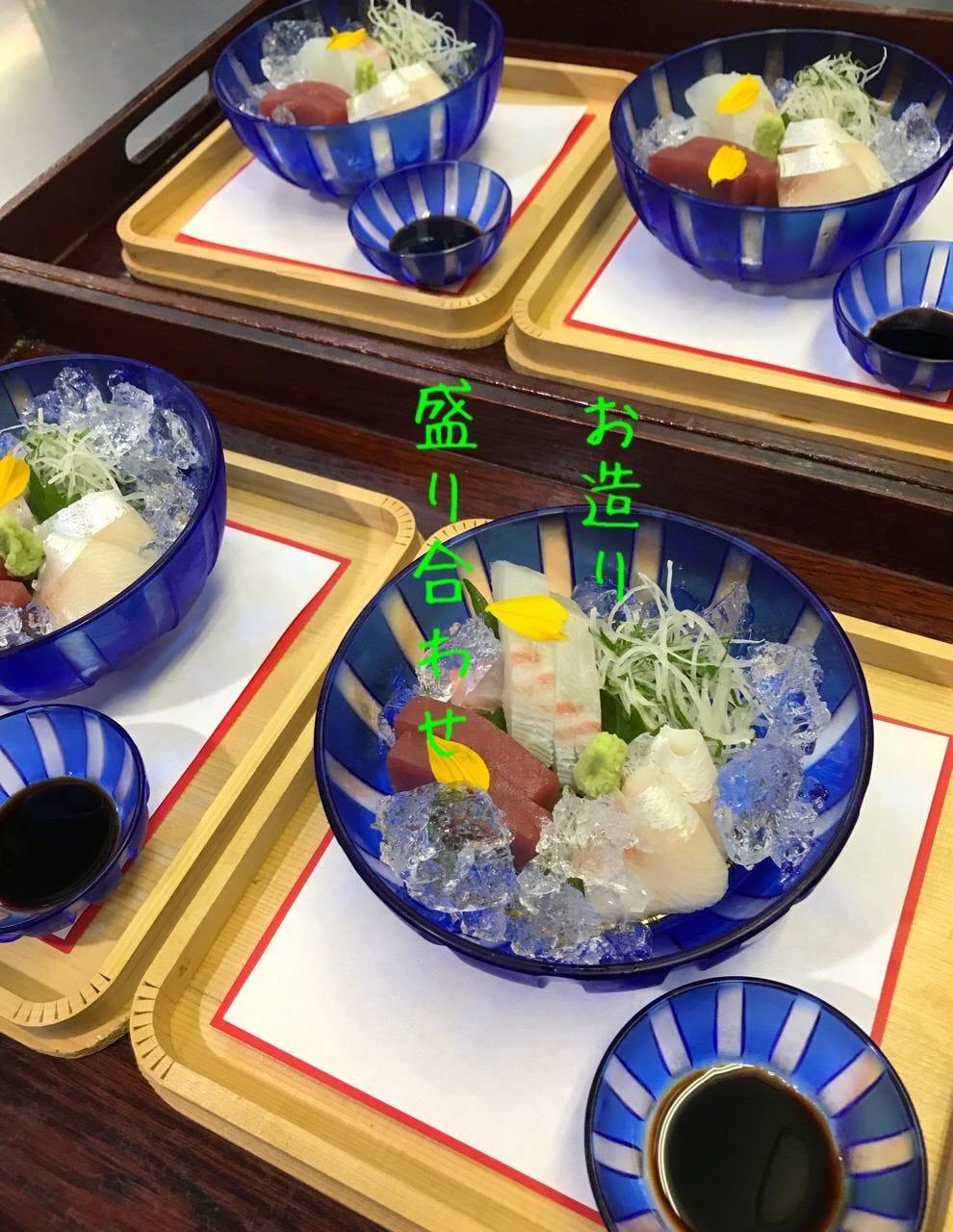 お造りの盛り合わせを江戸切子に盛り付けました