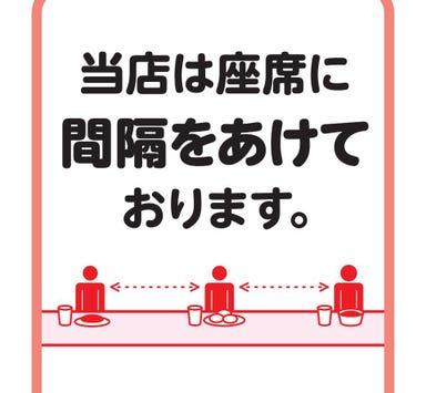 中国料理 金雨 五反田本店 店内の画像