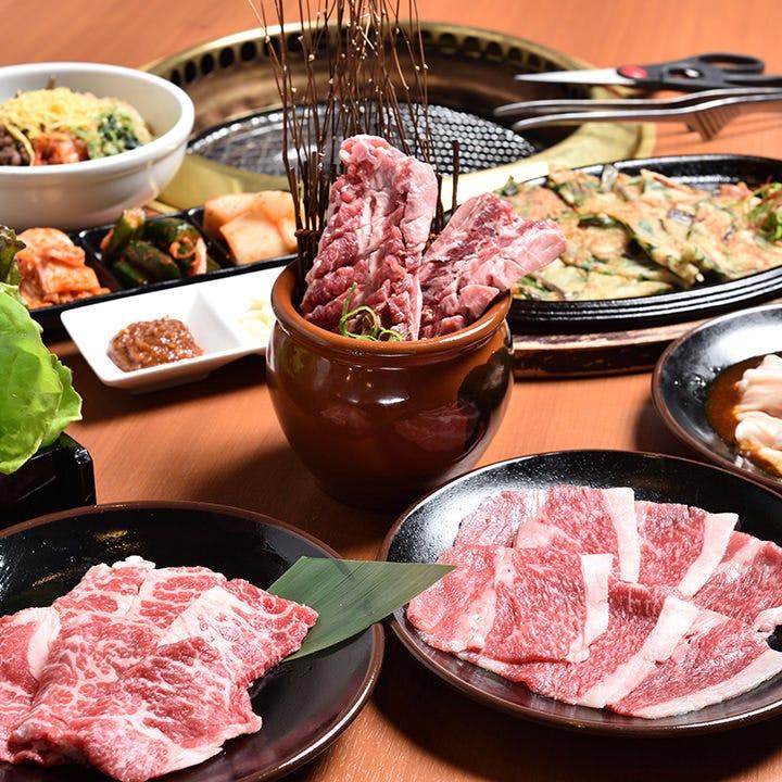 [焼き肉食べ放題]お手軽コース<全80品>食べ放題・宴会・飲み会