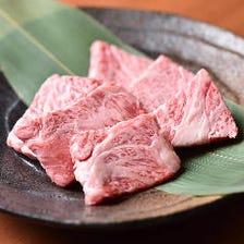 【おすすめ】国産牛カルビ