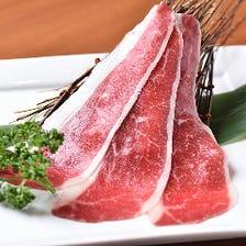 お肉を思う存分満喫できる『食辛房』