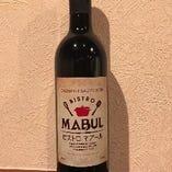 マブールワイン 赤