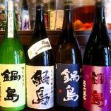 佐賀の酒 鍋島