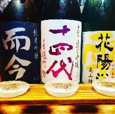 日本酒を常時70種類以上ご用意