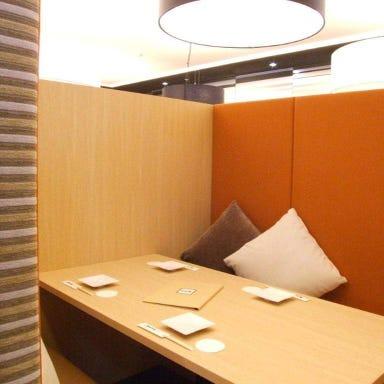 個室ダイニング びすとろ家 名古屋太閤通口店 店内の画像