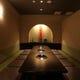 【焼肉】個室8部屋(最大10名)※個室料 1部屋2,000円~3,000円