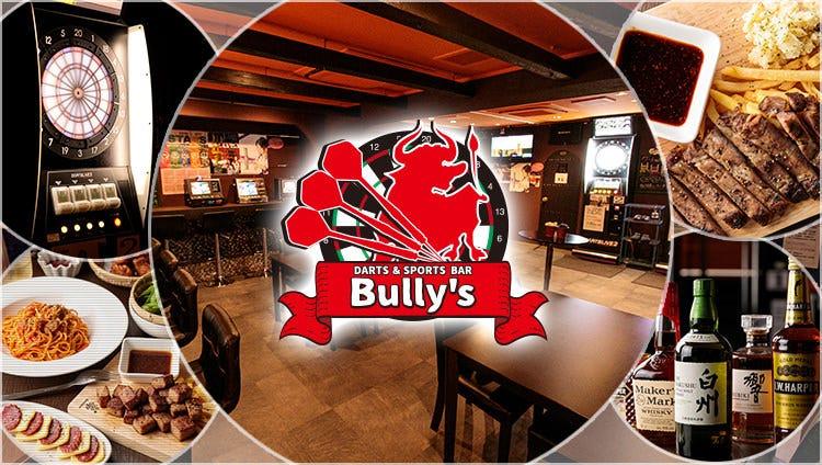 Darts&Sports BAR Bully's(バリーズ)大宮店