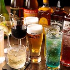 100種以上の豊富な飲み放題メニュー