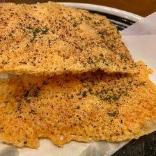 チーズカリカリ揚げ