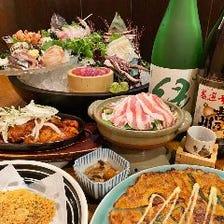 ◆宴会コース4,000円~<銘々盛り>