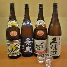 ◆新潟の銘酒を多数ご用意